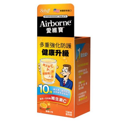 Airborne維生素ACE+紫錐菊+人參 發泡錠(香橙口味)10錠