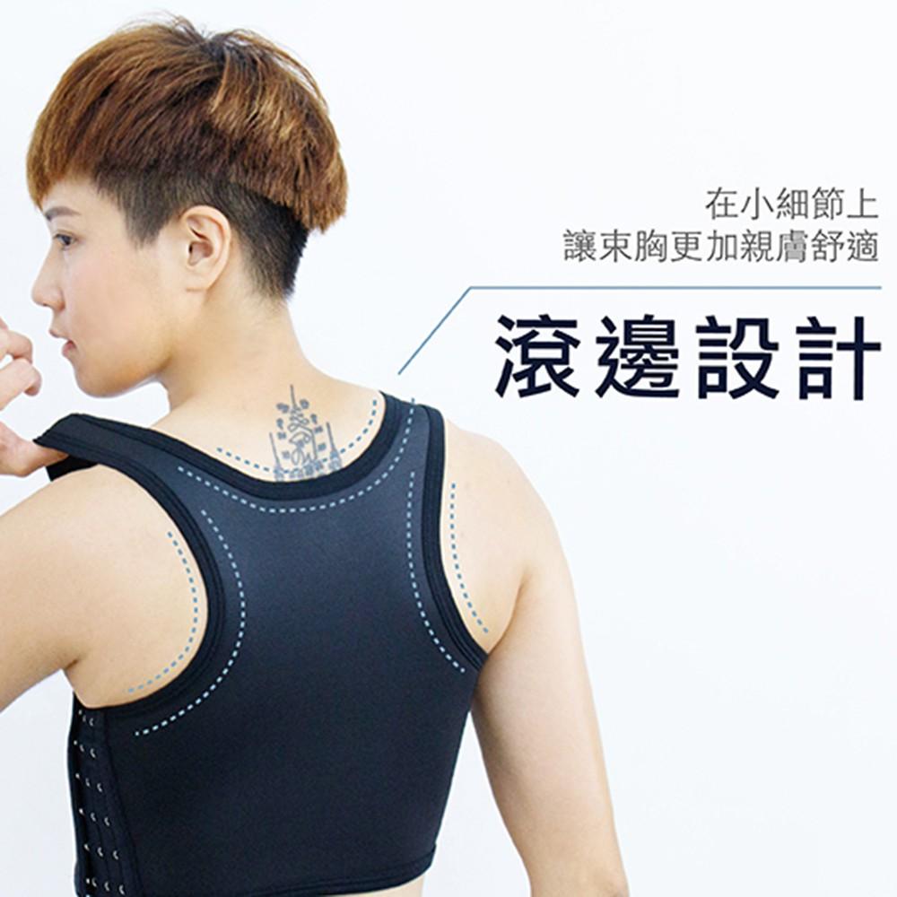【T-STUDIO】Young平價系列/專為學生及小資族設計/排扣半身束胸內衣-黑色/白色-2色