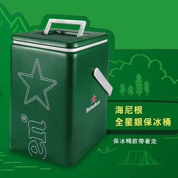 限量 7-11 海尼根 Heineken全星銀保冰桶
