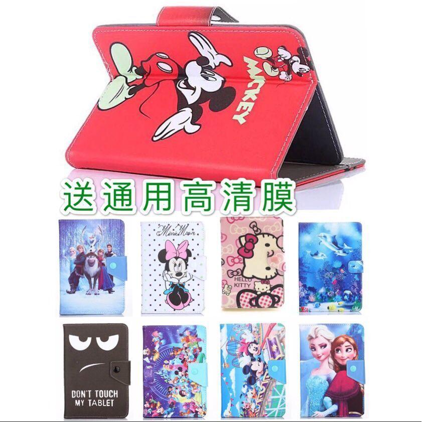 ACER宏基碁平板電腦A200A500A501 W510 A3-A10皮套10.1寸保護套殼