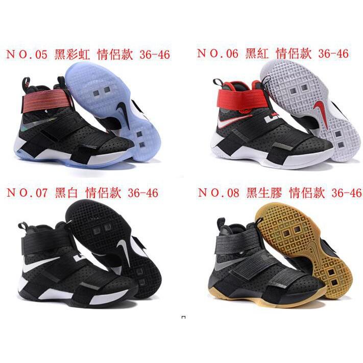 competitive price 2c489 d581d 【熱銷】耐吉Nike LeBron Soldier LBJ10 詹姆斯士兵10代男子籃球鞋LBJ男鞋