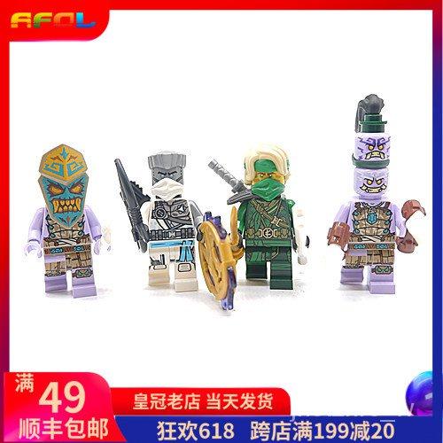 樂高LEGO 零配件 71746 幻影忍者 人仔 傑 雷鳴守衛者 凱 q7iS