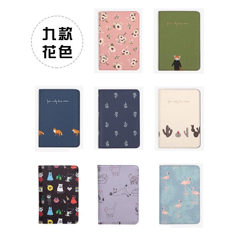可愛小清新護照夾【365ME】卡通護照夾/短款護照套/證件套/護照夾