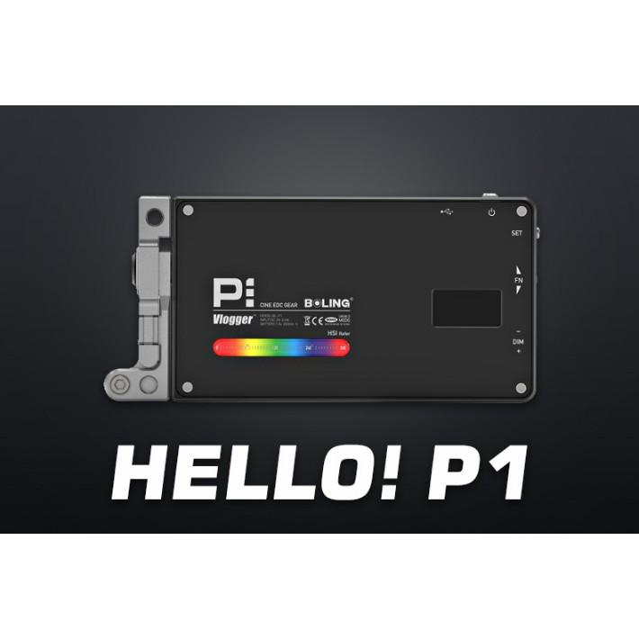 Vlogger x Boling 柏靈 BL-P1 P1 RGB 全色 七彩 LED 攝影燈 口袋補光燈