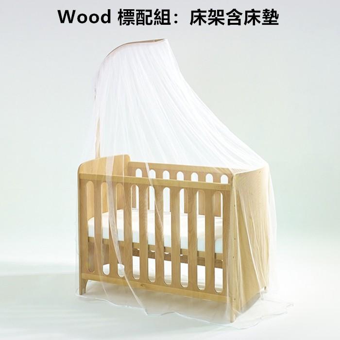 Bendi i-Lu wood 櫸木多功能嬰兒床-大床標配(床組+床墊)