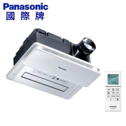 國際牌 Panasonic 陶瓷加熱暖風機 FV-40BE3W 無線遙控220V【高雄永興照明】
