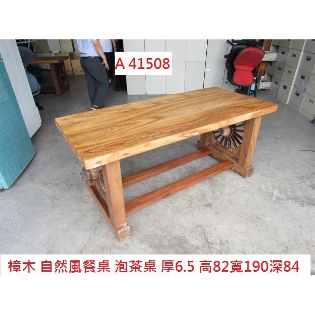 A41508 樟木 自然風餐桌 泡茶桌 ~ 實木餐桌 原木桌 餐桌 會客桌 會議桌 回收二手傢俱 聯合二手倉庫