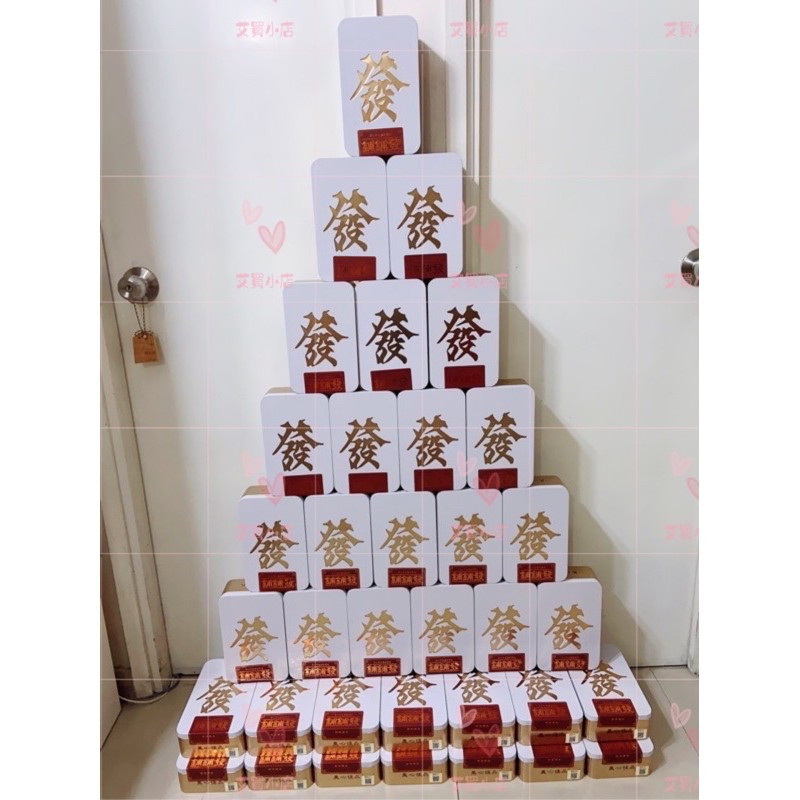 ❤最後1罐現貨❤ 香港美心 發財禮盒 鋪鋪發 伴手禮 新年禮盒 過年 牛年 年貨 送禮 2021必買⭐艾買代購⭐