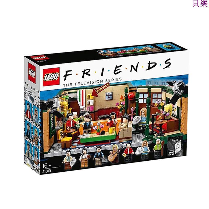 [免運]正版樂高 LEGO 21319 Friends Central perk 老友記 中央公園咖 貝樂