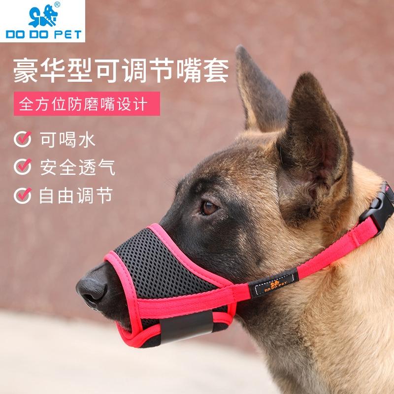 調節大小 寵物用 防咬 防叫 誤寵物口罩 狗嘴套食 狗狗口罩 可品 寵物嘴套