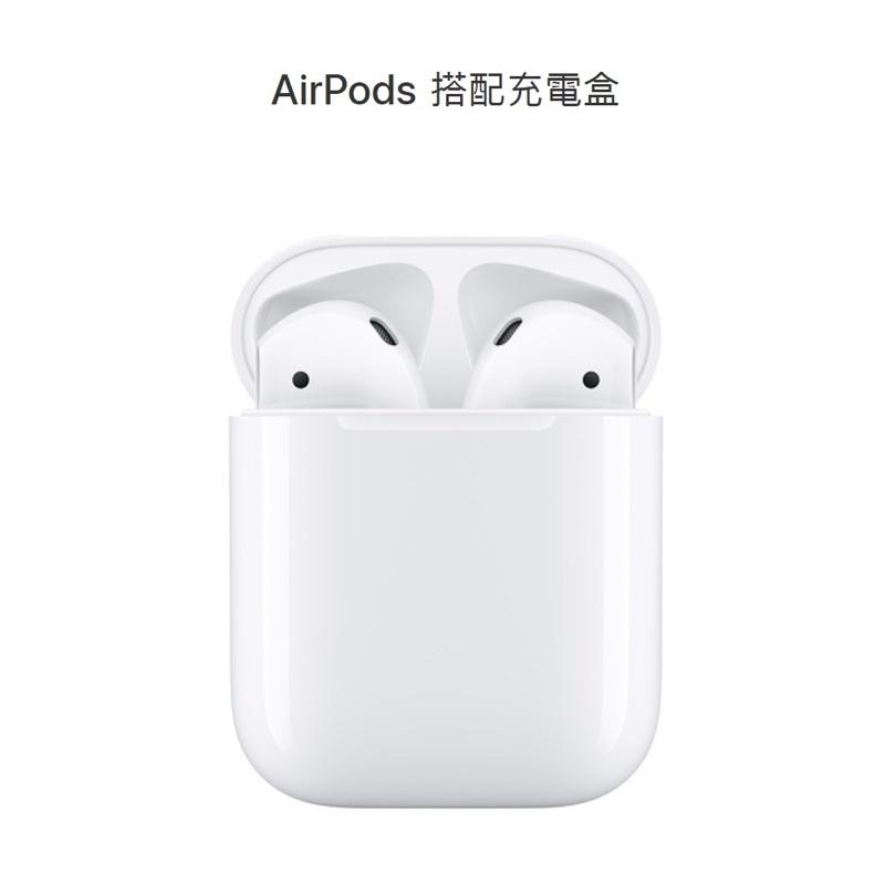 Apple官網 Airpods 教育方案 BTS方案 台北可面交
