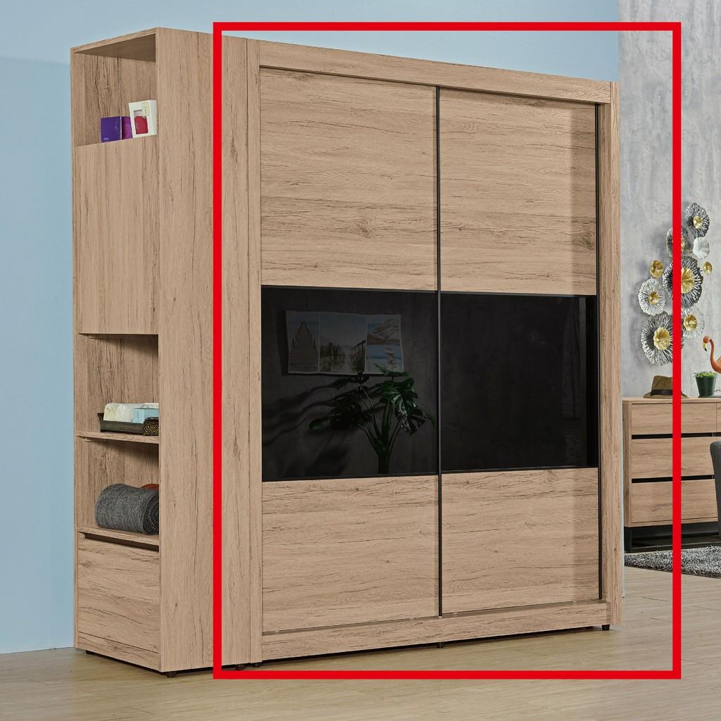 【150.5cm推門衣櫃-A099-4】木心板 推門滑門開門 衣服收納 免組裝 【金滿屋】