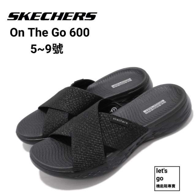 let's go【機能鞋專賣】Skechers 涼拖鞋 On The Go 600  女鞋16259 S649