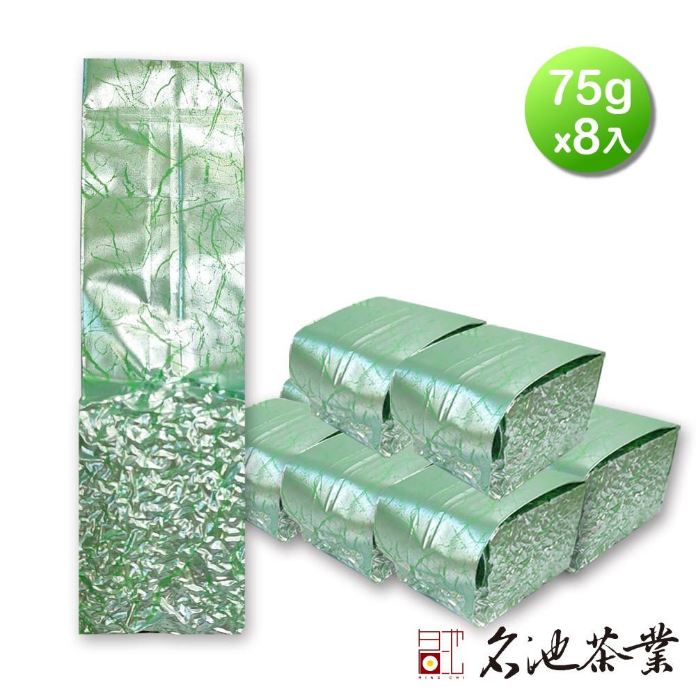 【名池茶業】茉莉綠茶(75g x8入)