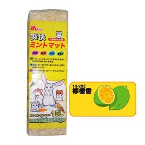 MS.PET日本《天然木屑-檸檬香 蘋果香》15L(1KG)/包 鼠兔/所有寵物動物適用『WANG』