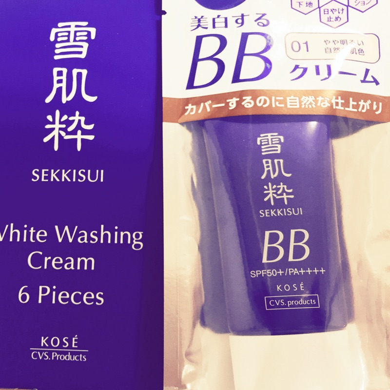 📢雪肌粹BB霜(白皙肌),全新品上市👍