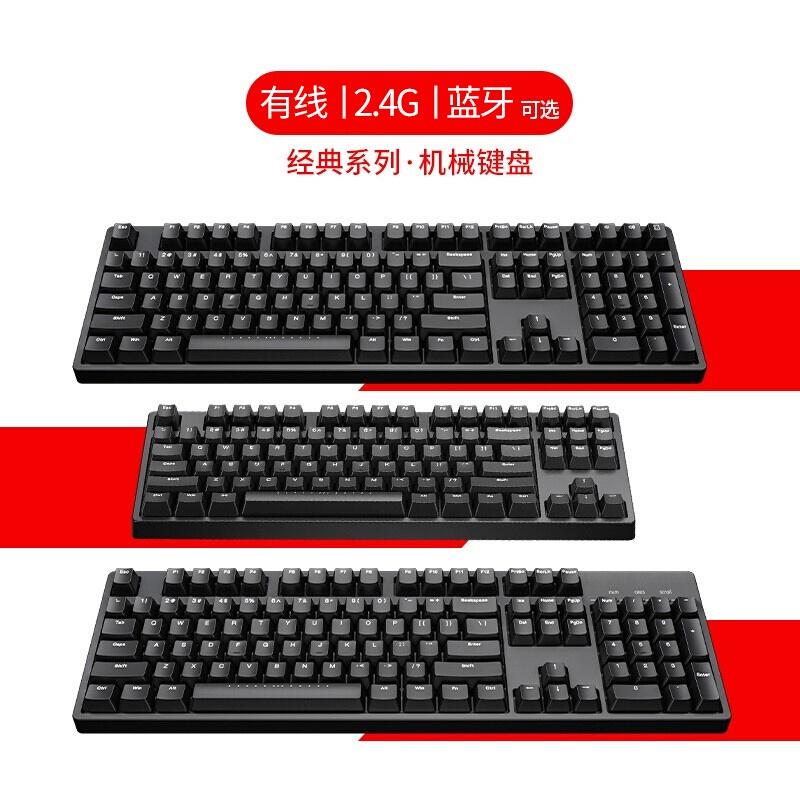台灣現貨 ikbc87機械鍵盤遊戲櫻桃cherry軸電腦外設筆記本數字辦公有線C104/W210無線藍牙可選