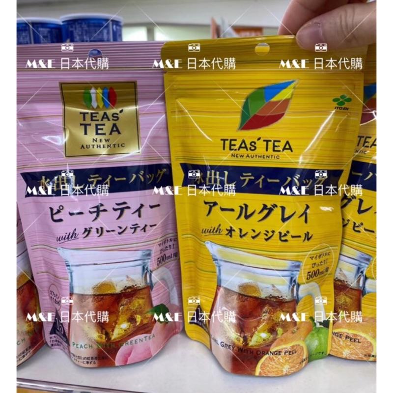 ✨現貨+預購✨M&E 日本代購 伊藤園TEAS' TEA無糖沖泡茶包15入  低醣 減糖飲食 蜜桃綠茶 柑橘伯爵