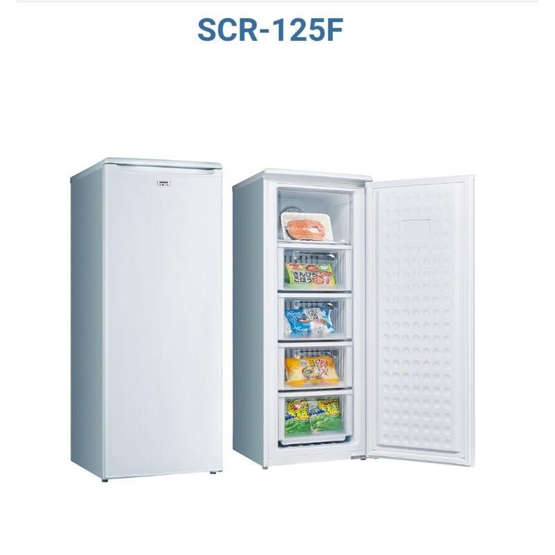 台南 台灣三洋 SCR-125F 直立式 冷凍櫃 125L SANLUX 自動除霜