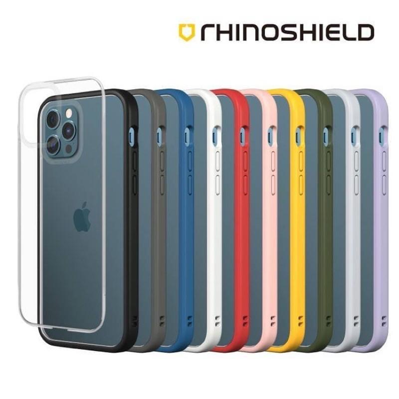 殺到底 iphone 系列 NX系列 犀牛頓 邊框 防摔 保護殼