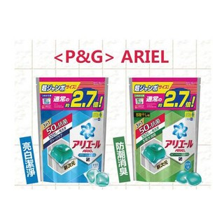 【預購】日本P&G 膠囊洗衣球 (48入)