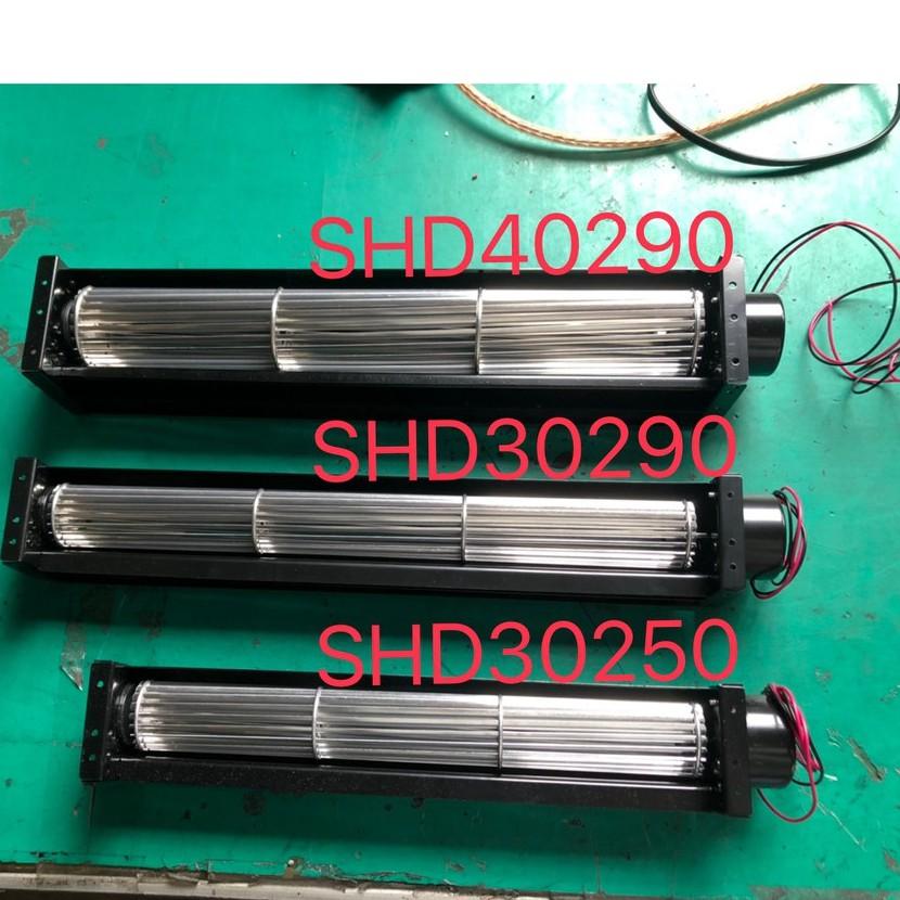 ✯台巨電機✯ SHD30250 28.5公分 散熱風扇 DC 橫流扇 橫流風扇 空氣門 多元化空氣門 露營車用 橫流
