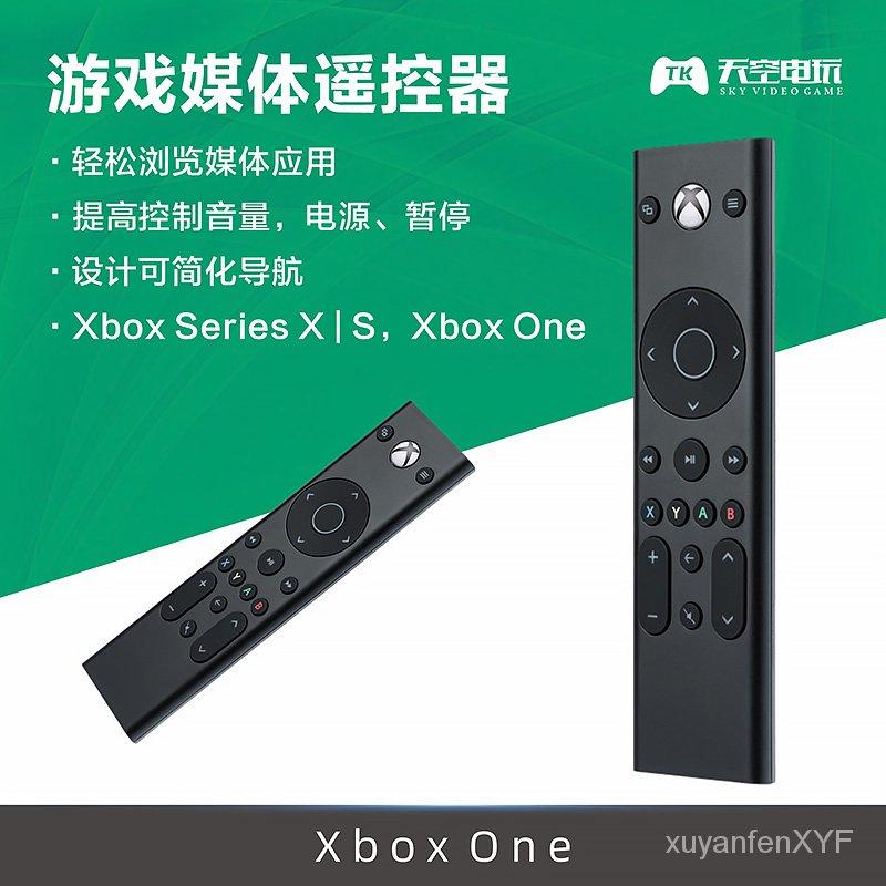 【現貨 速發】微軟XBOX ONE 主機遙控器 Xbox Series X S無線媒體控制器 多功能 kNSG