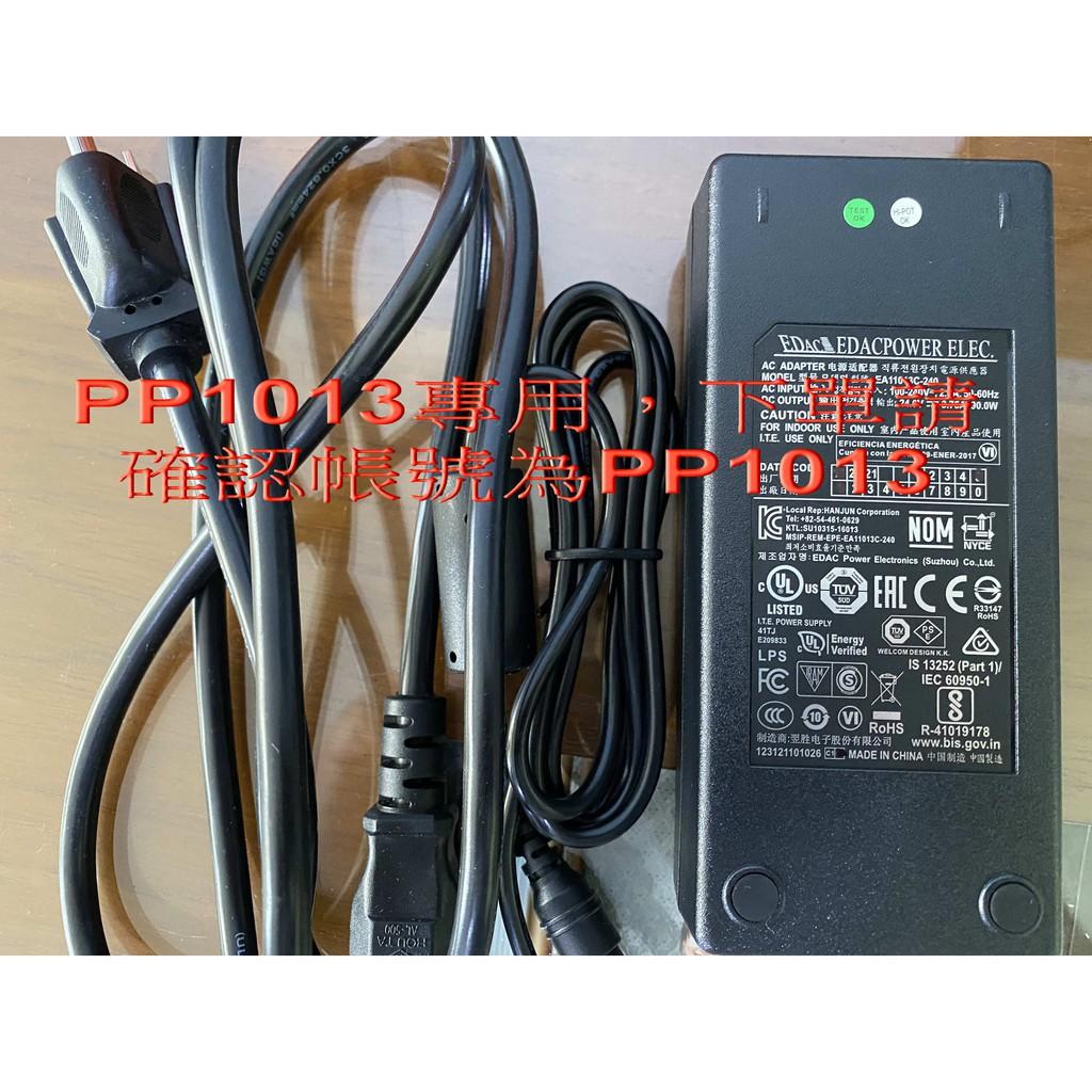 全新條碼標籤機電源供應器TSC TTP345/TTP247/TTP245PLUS 變壓器電源線 贈線
