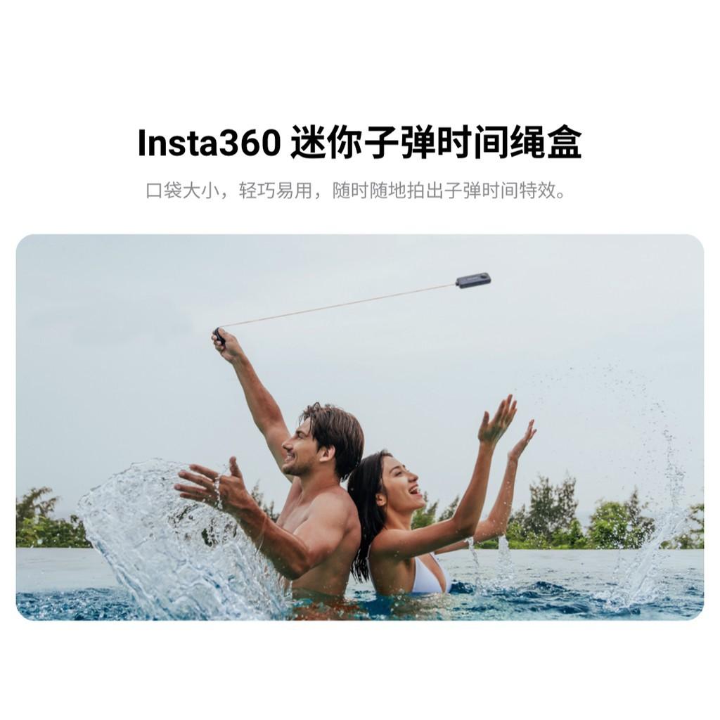 insta360 one x2迷你子彈時間繩盒子 one x2原廠原裝配件(ONE R/ONE X/歡迎光臨小王的店