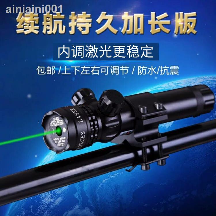 ✨激光 激光燈遠射內調加長版紅外線激光瞄準器超低基綠激光瞄準器瞄準器 瞄準鏡 紅外線測距儀紅外線筆紅外線 紅外線燈