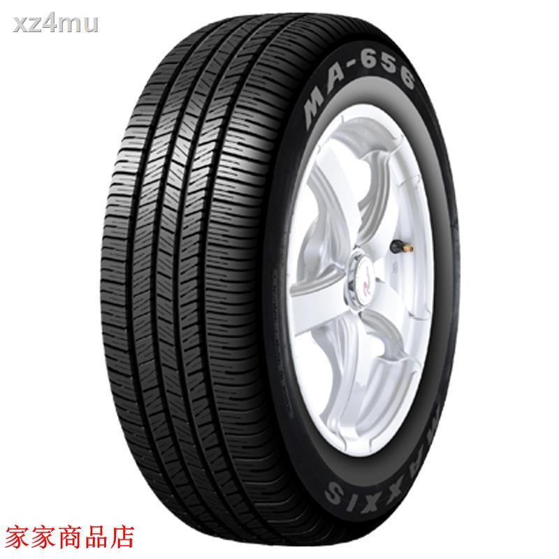 「家家商品店」瑪吉斯輪胎MA656 205/55R16 91V配比亞迪F3榮威350逸動