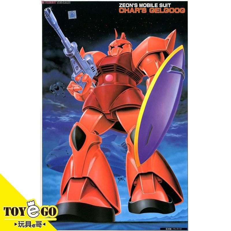 萬代 鋼彈模型 FG 1/60 夏亞專用 傑爾古格 機動戰士0079 玩具e哥08722
