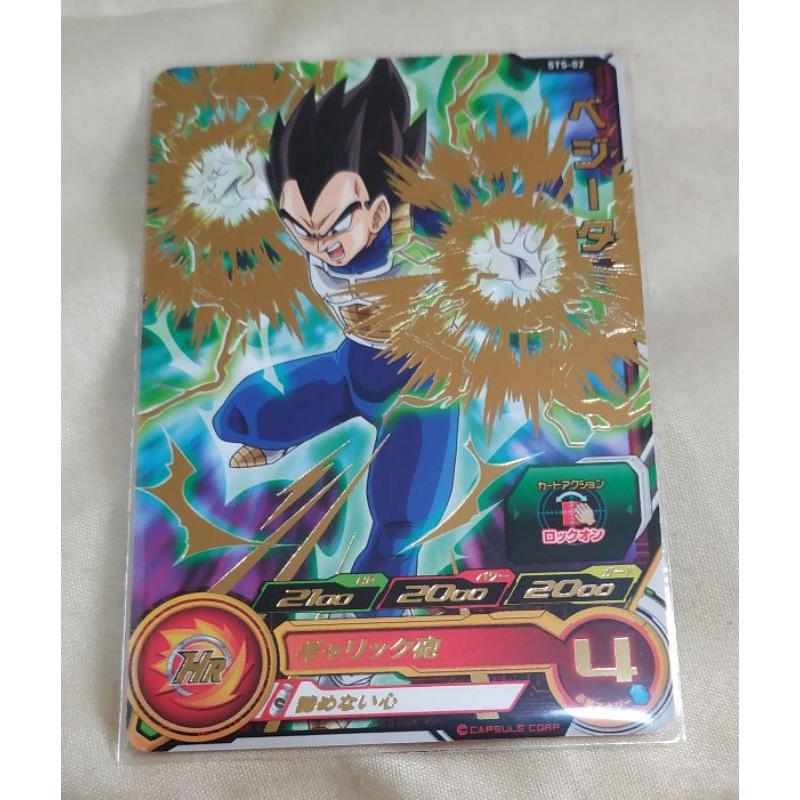 七龍珠英雄卡 台版 活動卡冊p卡(機台無法取得)