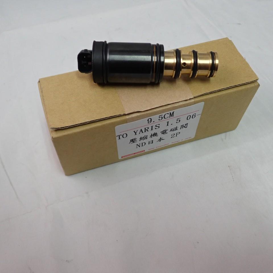 豐田 壓縮機電磁閥 控制閥 適用於 YARIS 06-13  壓縮機離合器電磁閥  感應棒 9.5CM