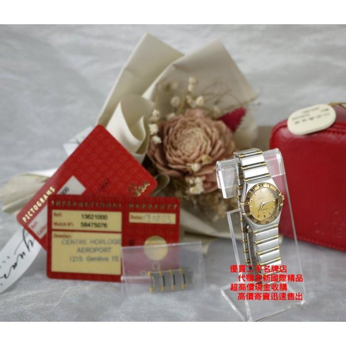 優買二手精品名牌店 OMEGA 歐米茄 星座 22mm 半金 18 黃 K 金 石英 不鏽鋼 女 錶 手錶 金面盤 原裝