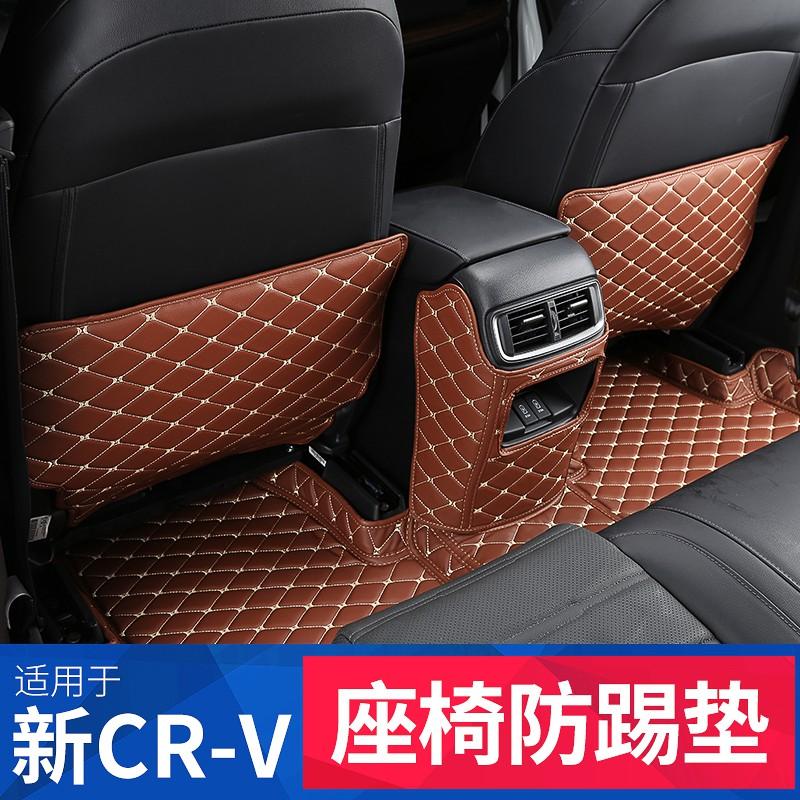 適用17-21款5-5.5代CRV改裝座椅防踢墊 新5-5.5代CRV內飾專用座椅防護墊裝飾配件