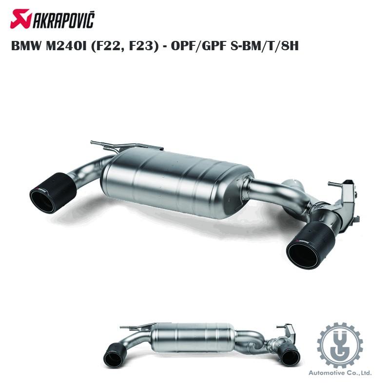 蠍子 BMW M240I (F22, F23) - OPF/GPF -S-BM/T/8H排氣 進氣 空運【YGAUTO】