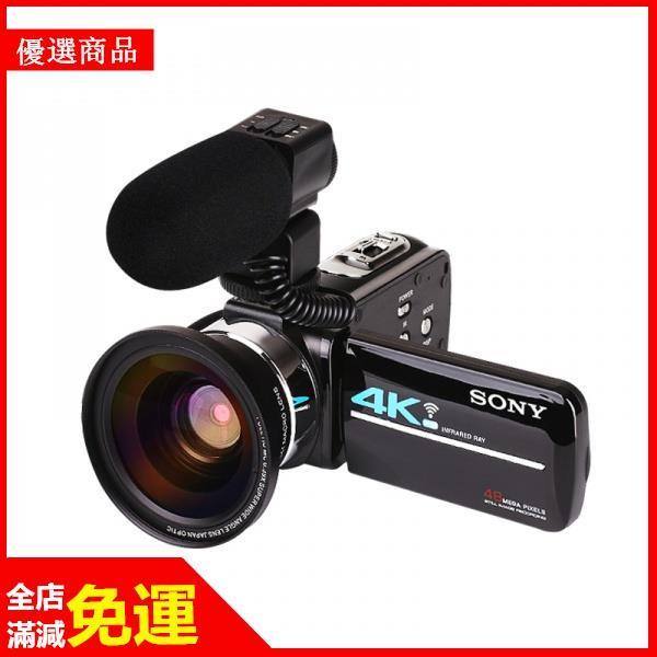 現貨'相機 攝影機 Sony/索尼 HDR-CX930E高清4K家用數碼DV攝像機夜視旅遊wifi照相機