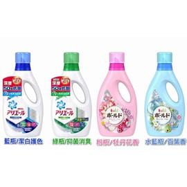 50倍 ARIEL洗衣精  另有批發  熊野  巧虎  麗白  第一石鹼  日本  膠球  香香豆  浴室除霉
