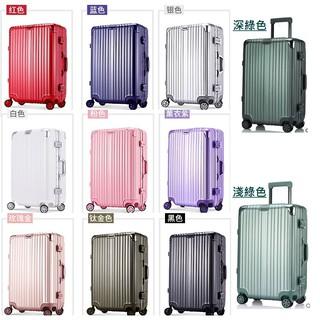 -**樂趣發現11色29吋鋁框萬向輪海關鎖行李箱玫瑰金.鈦金.銀色.白色.黑色.藍色.紅色.綠色.粉色.紫色.墨綠色