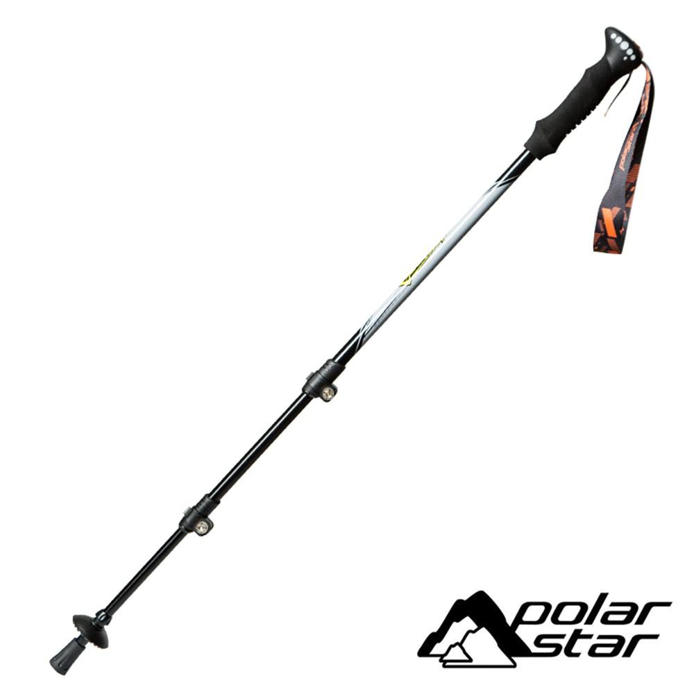 【PolarStar】鋁合金登山杖 P20722 〈網購獨賣〉 (單隻販售)