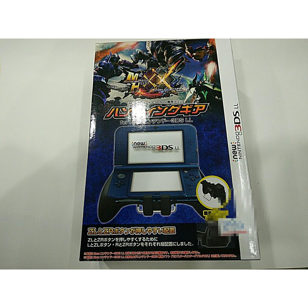 3DS 現貨供應 New3DSLL專用 魔物獵人XX MHXX 專用擴充握把 黑色款 3DS-508