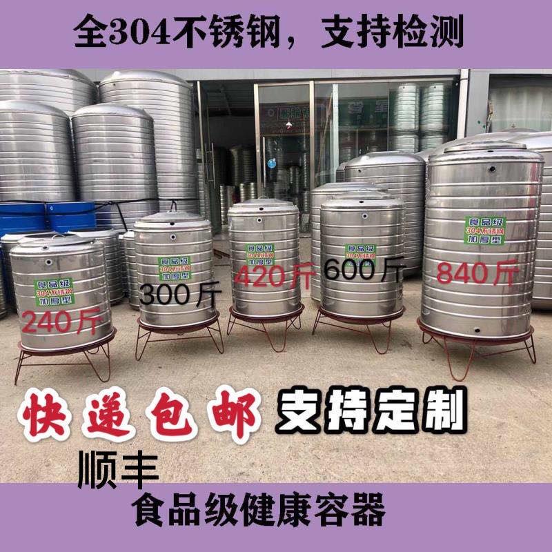【精品】304不銹鋼水箱家用太陽能樓頂蓄水桶立式水塔酒罐加厚款包郵