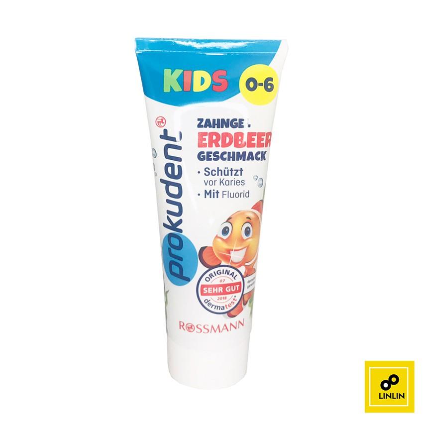 Prokudent 草莓兒童牙膏 75ml(0-6歲適用)