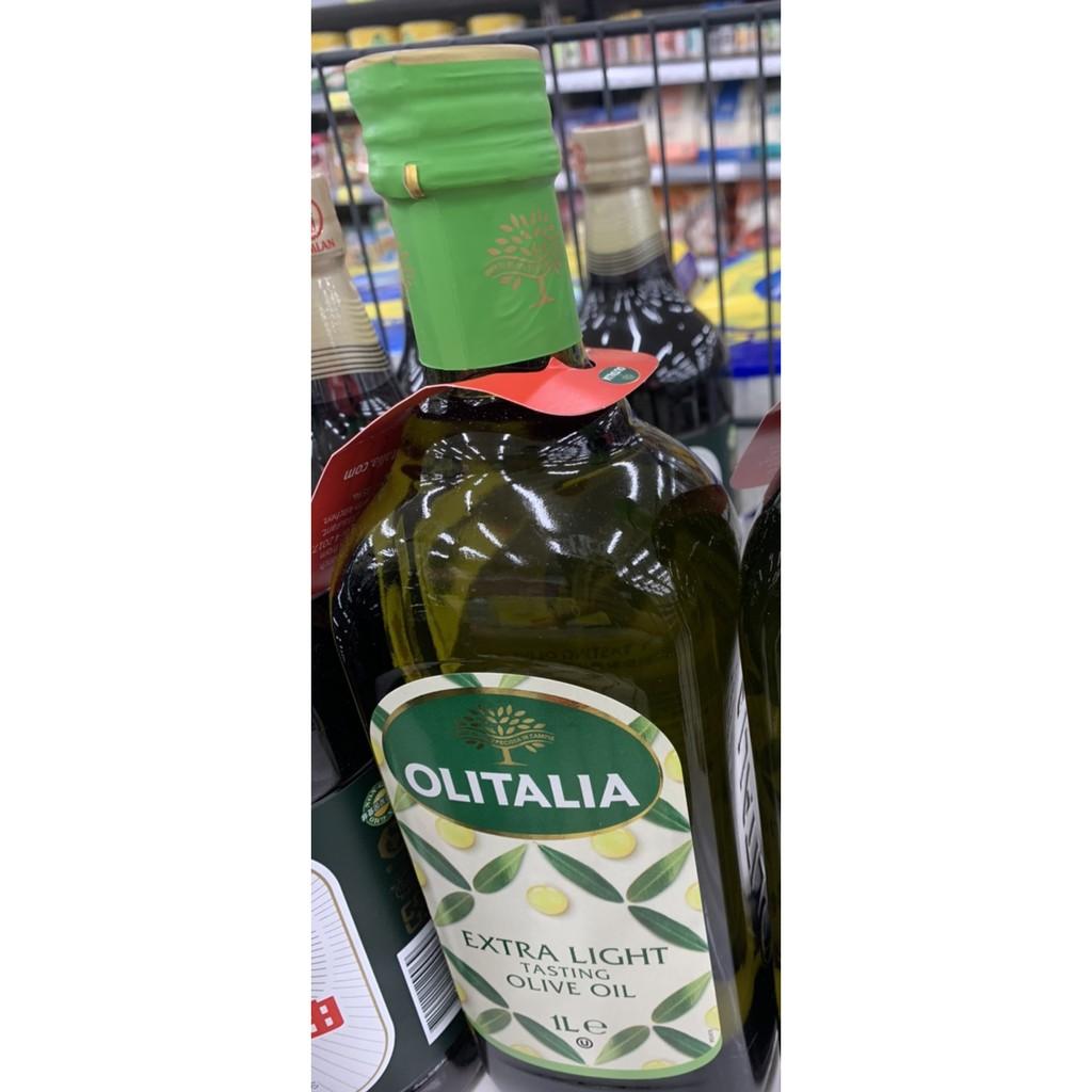 4瓶組 Olitalia 奧利塔 精緻橄欖油 1000mlx4 瓶 ( 雙入禮盒組)