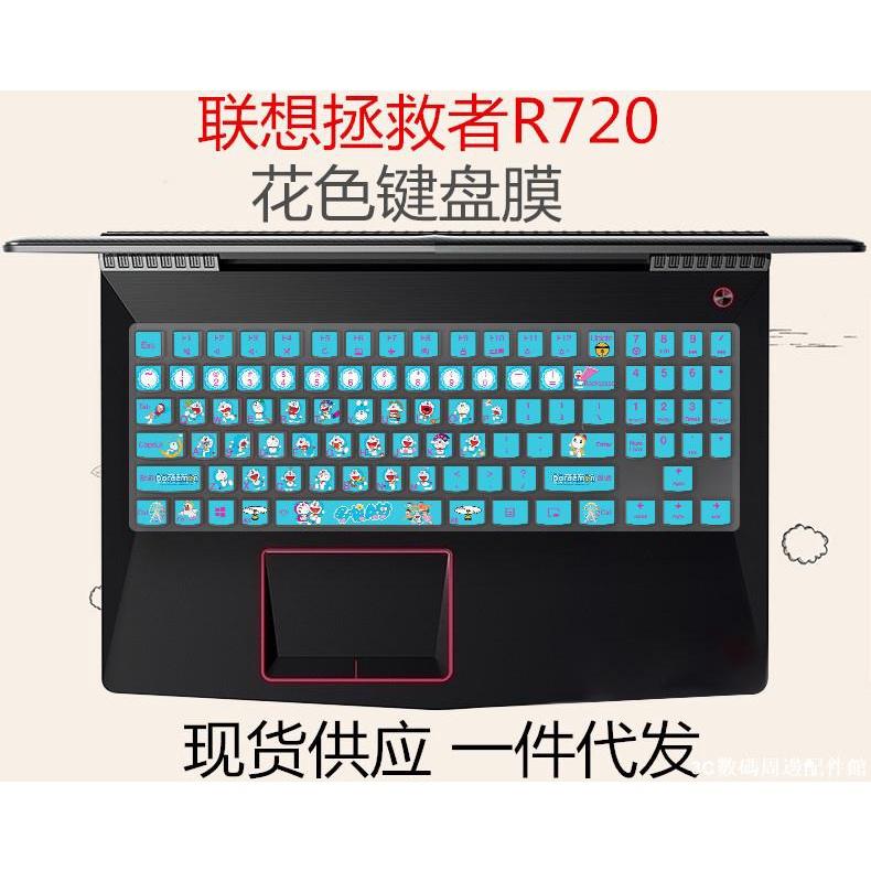 適用于聯想筆記本鍵盤膜拯救者R720/Y720/Y520花色卡通鍵盤保護膜