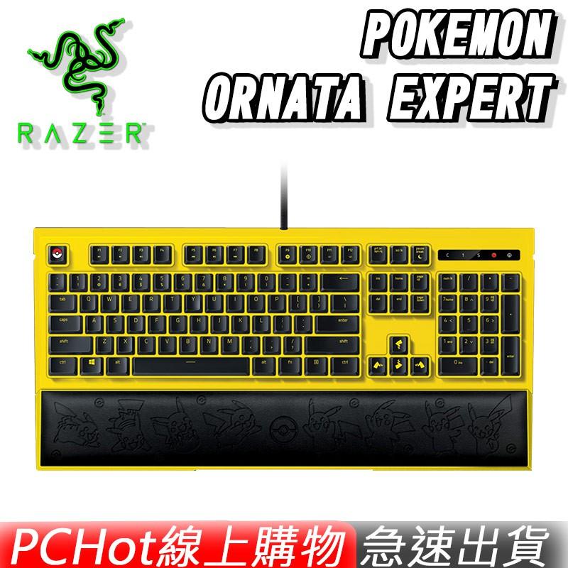 RAZER 雷蛇 POKEMON ORNATA EXPERT 皮卡丘限定款 背光鍵盤 [限量預購]
