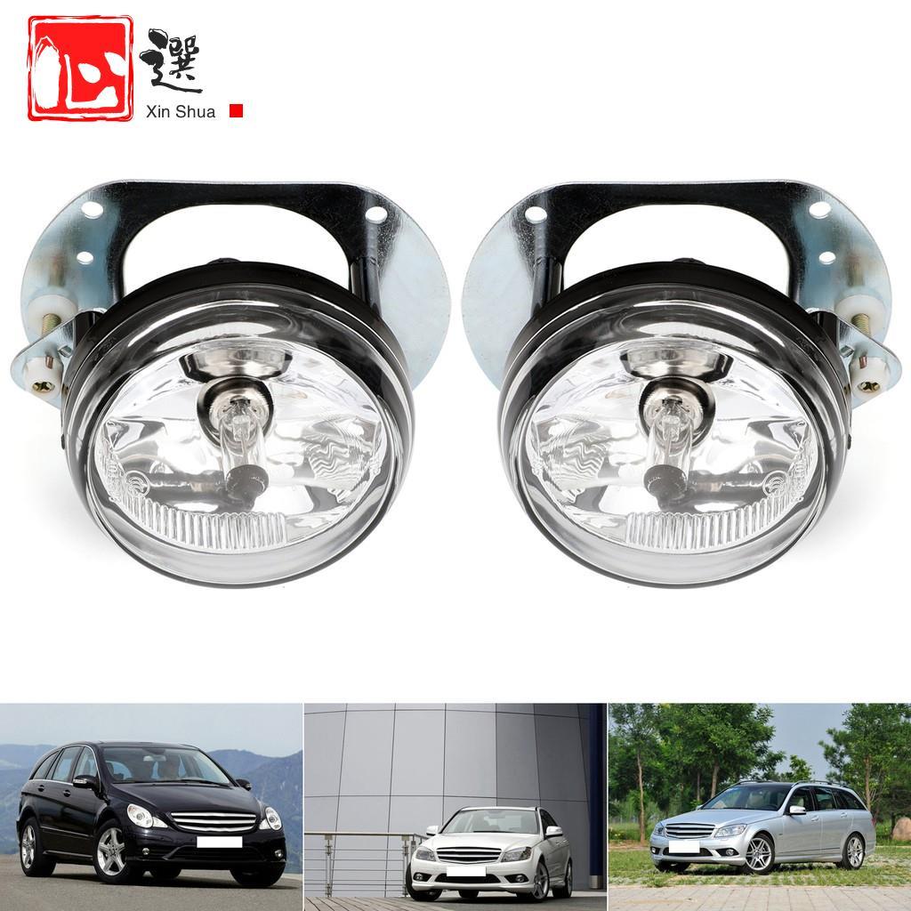 【優選✧現貨】賓士Benz C300 C63 AMG C350 2008-2010 前保桿霧燈 前霧燈 左右【心選優品】