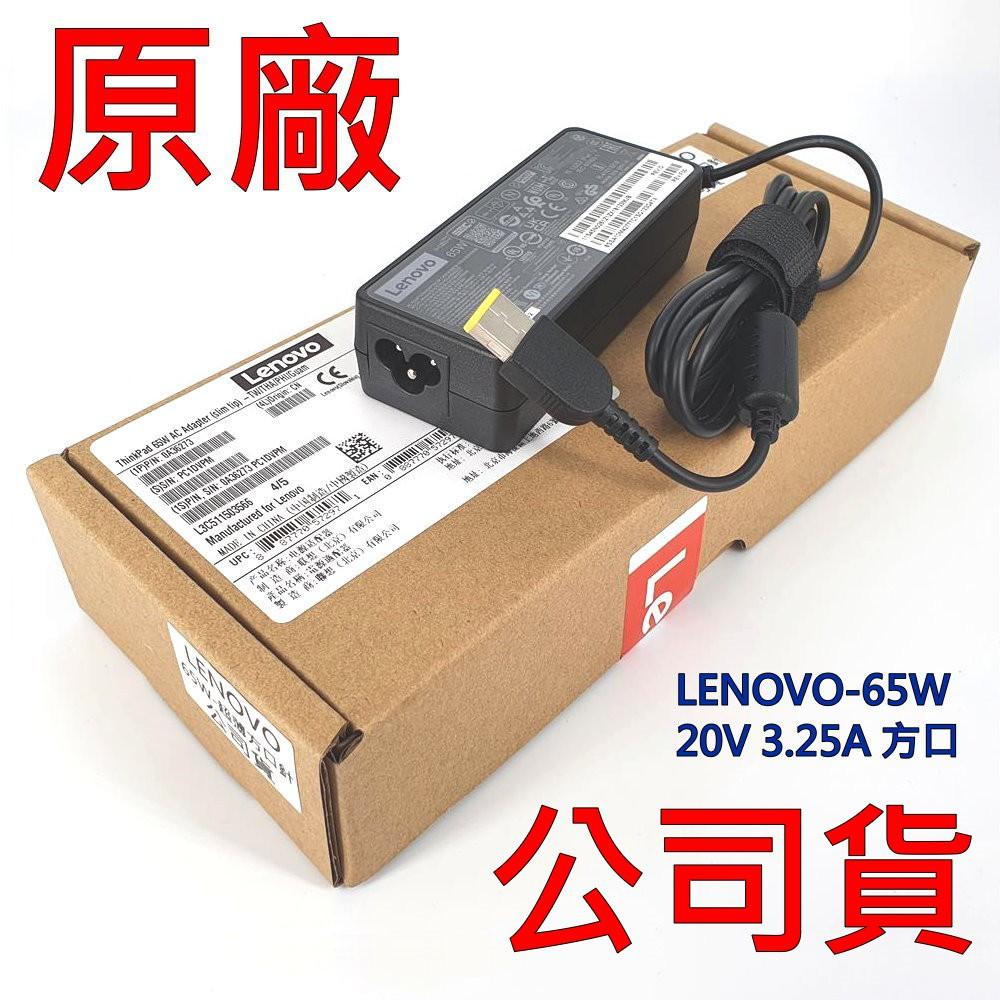 聯想 LENOVO 0A36273 原廠變壓器 X240 X240S X230 X230S X250 X260 公司貨