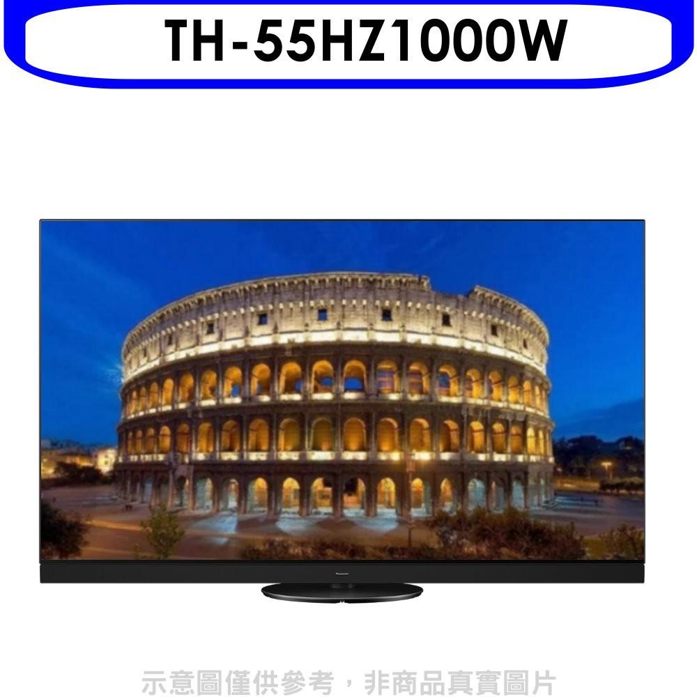 Panasonic國際牌【TH-55HZ1000W】55吋4K聯網OLED電視 分12期0利率